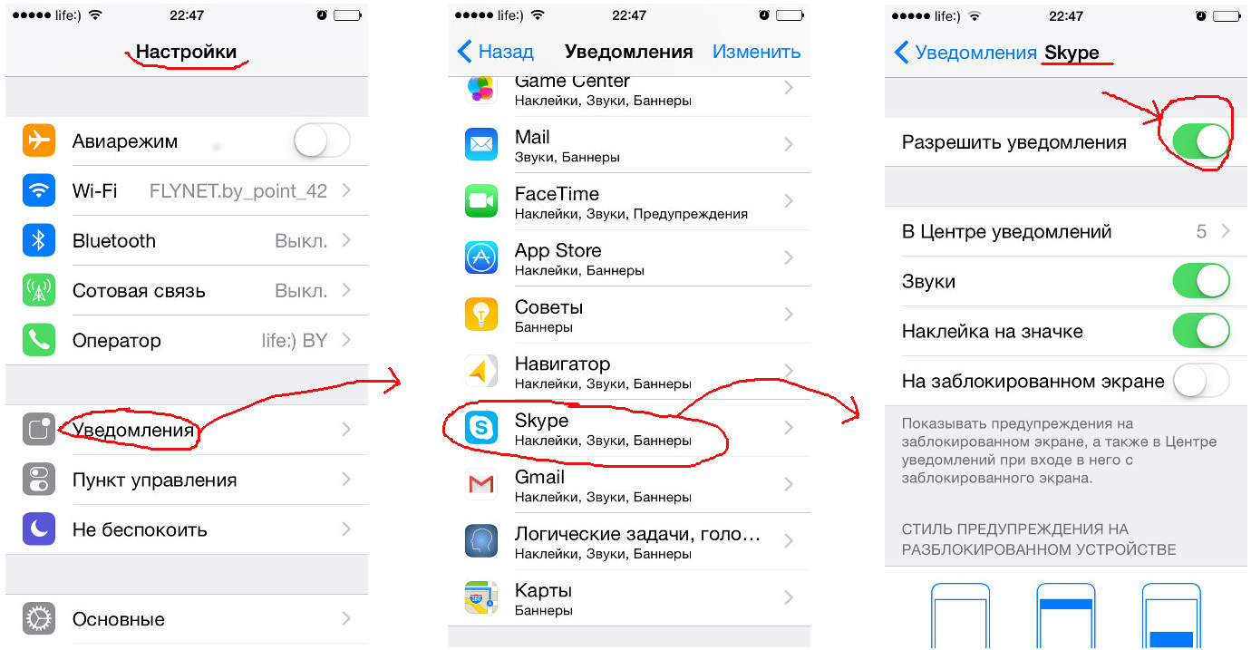 how to get skype notifications on iphone